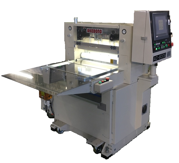 AC-600SR機械写真