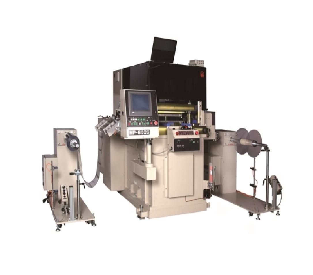 MPC-600SRリサイズ